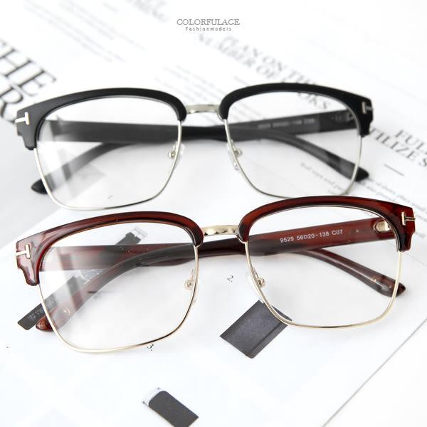 眼鏡 金屬眉框側邊T字設計平光鏡片 柒彩年代【NY351】
