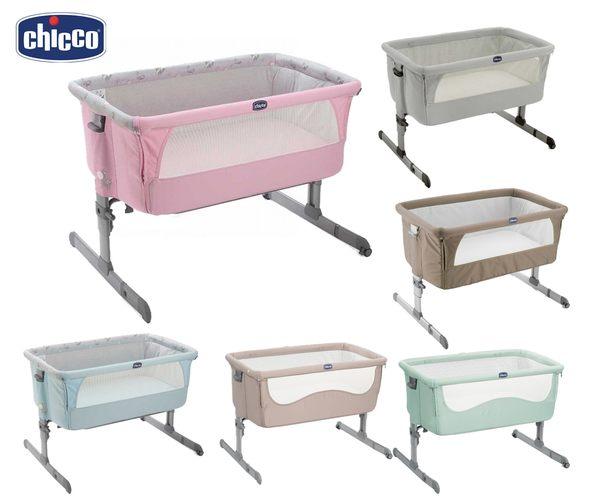 chicco Next 2 Me多功能移動舒適嬰兒床/床邊床 送 專用星星投射晚安熊(兩色隨機贈送)