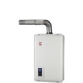 (無安裝)櫻花16公升強制排氣(與DH1670A/DH-1670A同款)熱水器桶裝瓦斯DH-1670AL-X