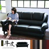 IHouse-長野 經典傳奇牛皮沙發-3人坐灰色