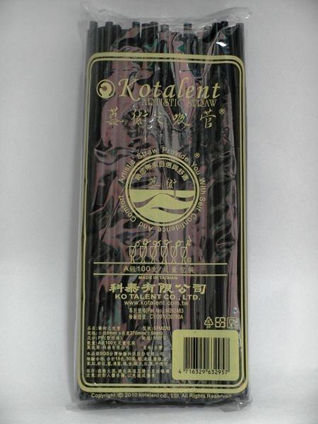 一次性藝術造型吸管 (26.5cm, 黑色,100支/包)