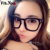 復古黑框眼鏡框男女韓版大框眼鏡架平光鏡潮人時尚框架眼鏡