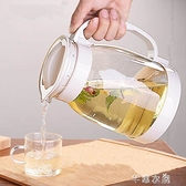 冷水壺大容量玻璃耐高溫花茶壺套裝家用果汁壺防爆涼白開水涼水壺