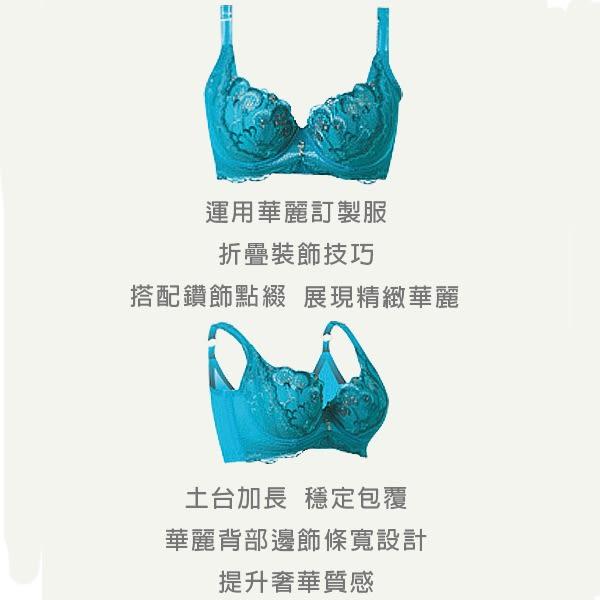 思薇爾-羽戀之迷Ⅱ系列C-F罩蕾絲刺繡背心式內衣(搪瓷藍)