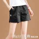 休閒短褲 小雛菊白色運動短褲女夏寬鬆直筒闊腿褲高腰休閒褲子薄款 618購物節