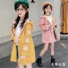 中大尺碼 女童風衣2018新款中大童裝6-12歲中長款寬鬆休閒外套 ys7060『毛菇小象』