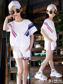 女童夏裝套裝夏季網紅兒童裝時髦洋氣運動大童短袖兩件套 怦然心動