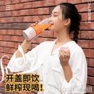 志高便攜式榨汁機多功能全自動家用水果小型充電迷你電動炸果汁杯『新佰數位屋』