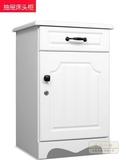 保險櫃 家用小型保險箱櫃全鋼防盜55/67cm抽屜辦公保管箱床頭櫃入-三山一舍
