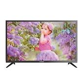【南紡購物中心】大同【TA-32SK10】32吋電視