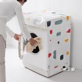 洗衣機防塵罩防水洗衣機罩加厚防曬防塵罩家用全自動波輪滾筒式洗衣機套 快速出貨