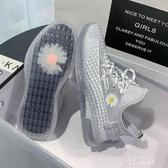 運動鞋 小雛菊果凍椰子鞋女鞋2020年夏季新款透氣網紅鏤空網面老爹運動鞋 JX2094 『優童屋』