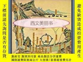 二手書博民逛書店【罕見】2017年版 Upriver Journeys: Dia