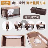 歐式便攜式嬰兒床多功能可摺疊游戲床新生兒摺疊床旅行床BB寶寶床  ATF  魔法鞋櫃