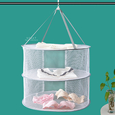 大容量防變形雙層晾曬網 晾曬網 曬衣籃 晾衣網
