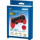 PS4 日本CYBER日本原裝 HIGH GRIP DS4 手把控制器防塵果凍套 防滑 矽膠套 保護套 紅色款 【玩樂小熊】