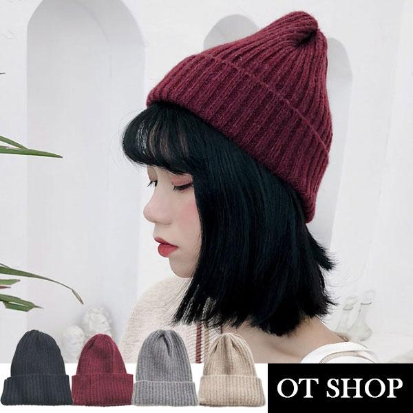 OT SHOP 帽子 毛帽 針織帽 毛線帽 尖尖帽 素面素色保暖配件 商品皆實拍實穿 現貨4色 C2036