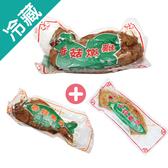 【超值組】如祥三牲香菇雞+魚+肉【愛買冷藏】