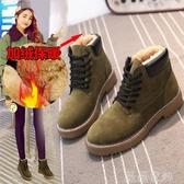 女雪地靴 馬丁靴女冬季2019新款韓版百搭雪地靴加絨保暖棉鞋學生短靴女靴子 雙12