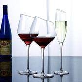 水晶紅酒杯 斜口香檳紅酒杯 高腳波爾多勃艮第酒杯葡萄酒杯 WY【快速出貨八折優惠】