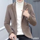 大碼男士秋冬季外套 新款水貂絨毛呢夾克男休閒加厚短款風衣韓版潮 js18124『Pink領袖衣社』