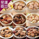 ichicken艾其肯 養生雞湯獨享包系列-5入組(蒜頭3+人蔘2)【免運直出】