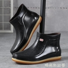 雨鞋男短筒防滑防水低幫工作膠鞋水鞋套鞋洗車水靴釣魚塑膠雨靴男「時尚彩紅屋」