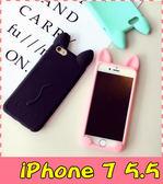 【萌萌噠】iPhone  7  Plus (5.5吋) 韓國可愛貓咪保護殼 立體耳朵 全包邊防摔 矽膠軟殼 手機殼