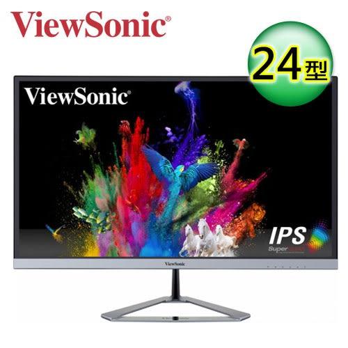 【ViewSonic 優派】24型無邊框護眼顯示器 (VX2476-SMHD)【全品牌送外出野餐杯】