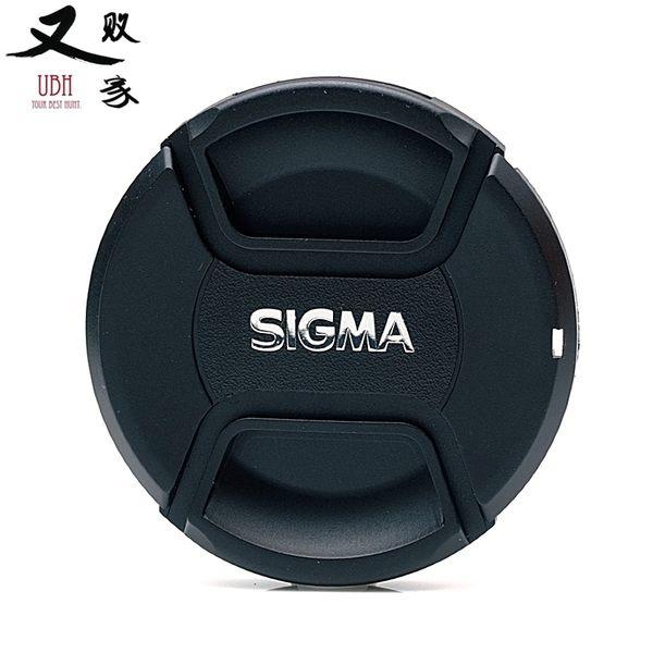 又敗家@副廠Sigma鏡頭蓋55mm鏡頭蓋附繩相容適馬Sigma原廠鏡頭蓋LCF-55中捏55mm鏡頭前蓋55mm鏡蓋保護蓋