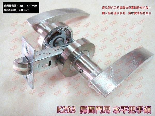 SFC 3049鋁門鎖 鋁門板手鎖(鎖芯長38、52mm)引手鎖 鋁門平鎖 推拉門鎖 落地門鎖 把手鎖門栓