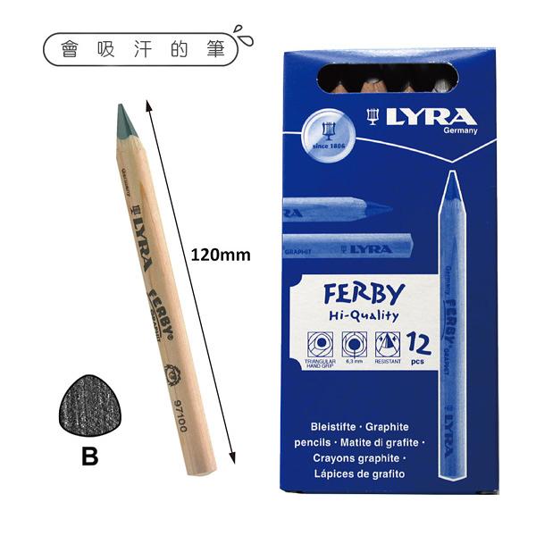 【德國LYRA】兒童三角原木鉛筆(12cm) 12入  產地:德國