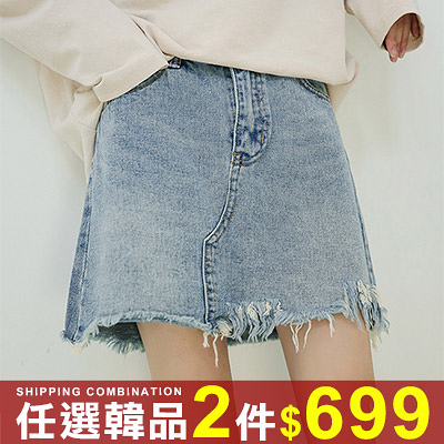 任選2件699牛仔短裙韓版淺藍毛邊刷破牛仔短裙A字裙半身裙【08G-I0419】