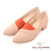 【CUMAR】極簡生活簡約尖頭鬆緊拼接粗跟鞋(粉膚色)