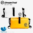 Stream Trail 特殊包款系列 SD-Lift Bag / 上背滑雪背包
