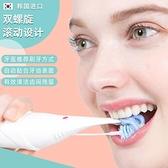 電動牙刷進口云眾電動牙刷全自動螺旋滾動成人男女感應充電學生黨情侶家用