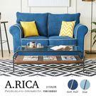 沙發 椅 雙人沙發【HD041】艾芮卡美式鄉村風雙人沙發 完美主義