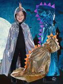 萬聖節兒童服裝演出表演服化裝舞會cosplay恐龍衣服男童帶帽披風