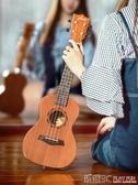 尤克裏裏初學者學生23寸26寸成人女男烏克麗麗21寸兒童入門小吉他 LX 交換禮物