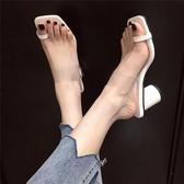 顯腿長 小清新白色套趾透明水晶粗跟高跟女涼拖鞋 亞斯藍
