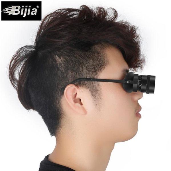 BIJIA釣魚望遠鏡10倍看漂拉近高清專用垂釣鏡輕便式頭戴