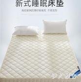 床墊加厚1.8m記憶海綿褥子榻榻米床褥墊子zzy4101『伊人雅舍』