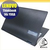 【Ezstick】Lenovo Thinkbook 14s YOGA 專用 Carbon黑色立體紋機身貼 DIY包膜