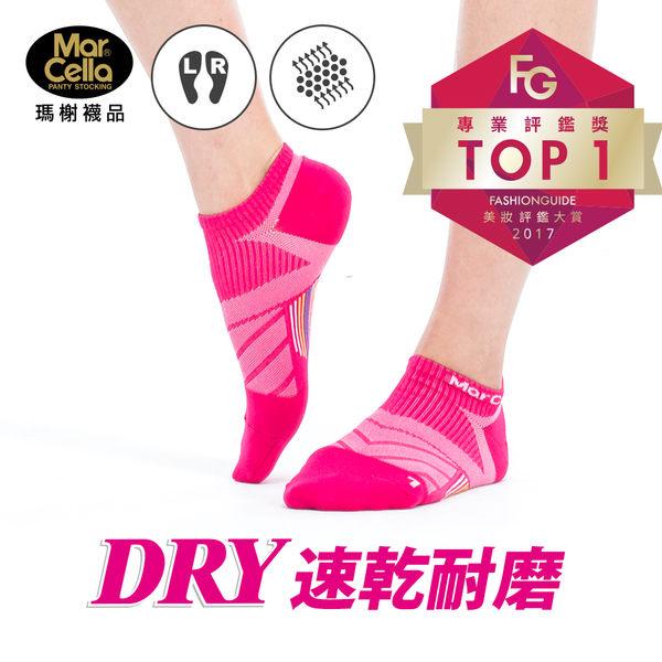 瑪榭DRY。速乾耐磨足弓機能運動襪女襪
