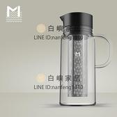 冷萃咖啡壺 冷泡冰滴咖啡壺 過濾杯冷萃茶壺 過濾網雙層【白嶼家居】