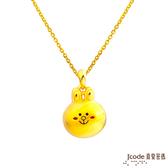 J'code真愛密碼- LINE兔兔好開心黃金項鍊(立體硬金款) 真愛密碼 x LINE FRIENDS 快樂在一起