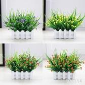 仿真綠植假盆栽綠蘿滿天星客廳窗臺套裝飾塑料假花柵欄植物擺設件 PA13036『俏美人大尺碼』