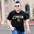 大碼短袖 胖子男裝加肥加大碼印花青少年短袖t恤胖人超大號流行半截袖體恤