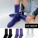 OT SHOP [現貨] 襪子 中筒襪 運動襪 女款 素色 棉質 英文字母 街頭潮流 運動休閒百搭 黑/紫/白 M1168