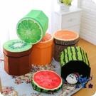 儲物凳收納凳家用絨布水果凳可坐人收納箱整理箱【古怪舍】